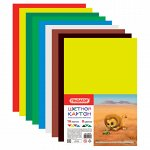 Картон цветной А4 немелованный (матовый), 16 листов 8 цветов, ПИФАГОР, 200х283 мм, 128010