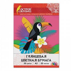 Цветная бумага БОЛЬШОГО ФОРМАТА (297х420 мм), А3, мелованная, 20 цветов, папка, ОСТРОВ СОКРОВИЩ, 129546