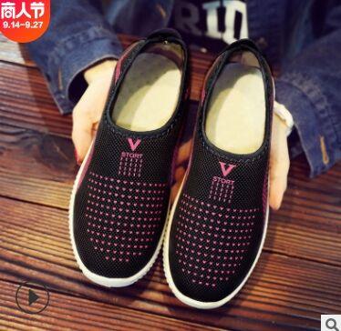 🌟Самая дешевая обувь здесь🌟Кроссовки 370р! Кеды 490р — Самая дешевая обувь СКИДКИ 90% — Текстильные