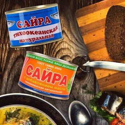 Консервы рыбные Камчатка! Доброфлот!  — Морепродукт: сайра — Рыбные