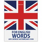 Тетрадь-словарик А5 48 л. BRAUBERG для записи английских слов, скоба, клетка, справка, 403562