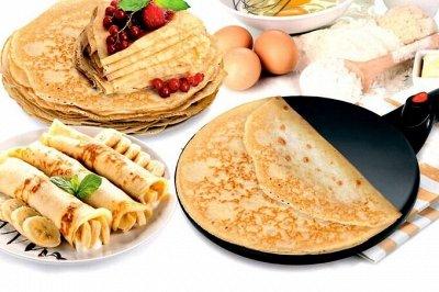 #Осенние новинки💥Набор сковородок AMERCOOK от 399 руб -6! — Блинница электрическая погружная - готовим вкусные блинчики! — Для кухни