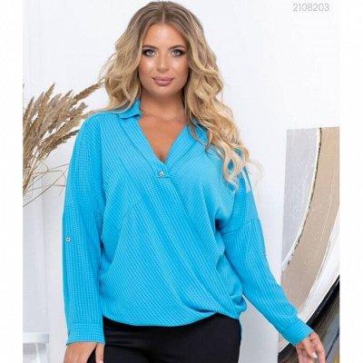 Peony.🌟Шикарная одежда по доступным ценам.🌟Новинки 2021. — Блузки — Рубашки и блузы