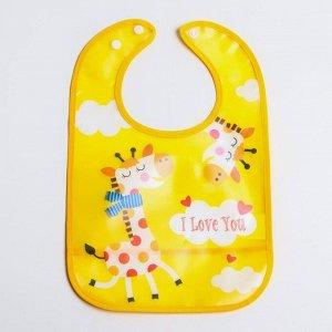 Нагрудник непромокаемый на кнопках, с карманом «Жираф», цвет желтый