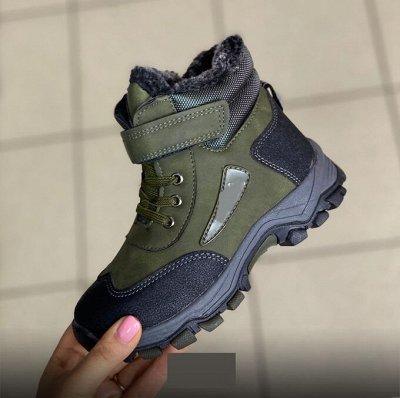 Обувь для всей семьи! Новое поступление! — Обувь Подростковая и детская — Кроссовки