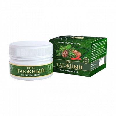 Алтайская натуральная жевательная резинка (СМОЛКА) — Косметика — Травы и сборы