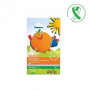 25,1945242  г. * Комплекс «Мультивитамины и минералы» для детей