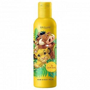 200  мл. * Шампунь для волос и тела Disney «Король Лев»