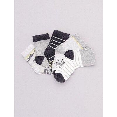 Одежда из Франции для всей семьи! — Малыши. Чулочно-носочные изделия, Колготки. — Носки и колготки