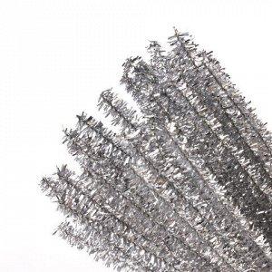 """Проволока синельная для творчества """"Блестящая"""", серебряная, 30 шт., 0,6х30 см, ОСТРОВ СОКРОВИЩ, 661544"""