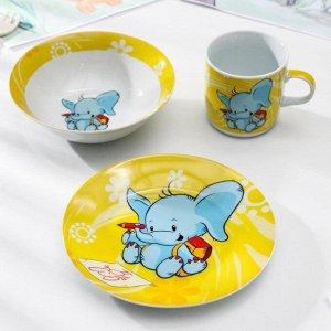 Набор детской посуды Доляна «Слонёнок», 3 предмета: кружка 230 мл, миска 400 мл, тарелка 18 см