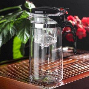 Чайник заварочный Magistro «Мантана», с ситом, 900 мл