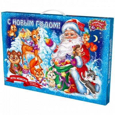 Подарки от министерства сладостей. Подарки без карамели!  — Подарки в упаковке из картона — Все для Нового года