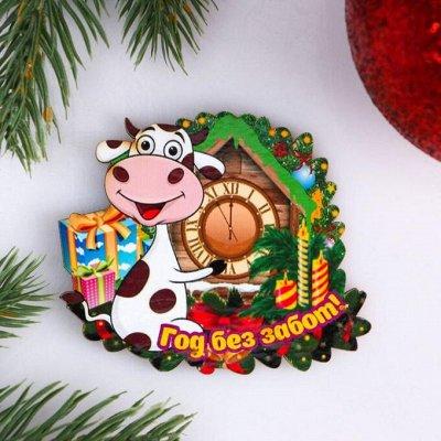 Мимо не пройдешь,все что нужно здесь найдешь.Гирлянды шторы  — Налетай магниты символ года для подарков разбирай!!! — Сувениры