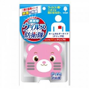 JP/ Блокатор вирусов Virus Guard Portable Bear