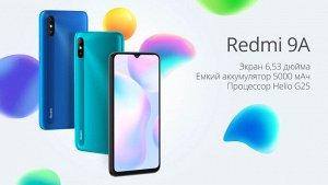 Xiaomi Redmi 9A  2/32 Gb серый