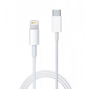Оригинальный USB-C (Type-C) to Lightning Cable 1m