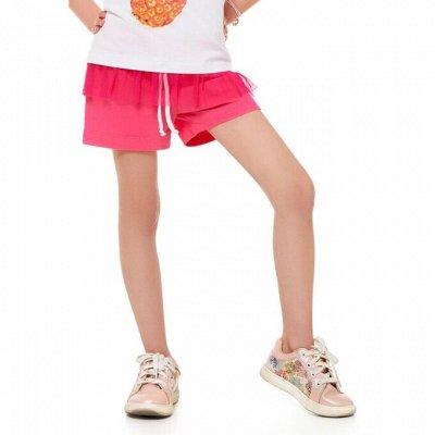 BONITO - красота для деток.Пижамы, платьица, костюмчики — Юбки, штаны, лосины для девочки — Для девушек