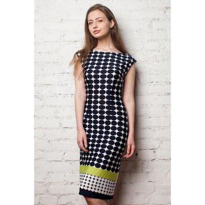Недорогие платья и шторы  - от 42 до 56! Сумки шопперы — Распродажа — Короткие платья