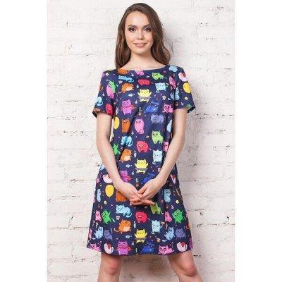 Недорогие платья и шторы  - от 42 до 56! Сумки шопперы — FAMILY LOOK — Короткие платья