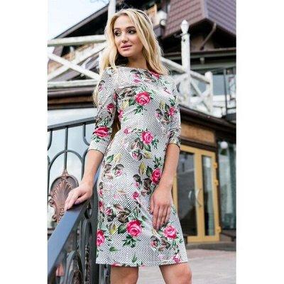 Недорогие платья и шторы  - от 42 до 56! Сумки шопперы — Платья — Короткие платья