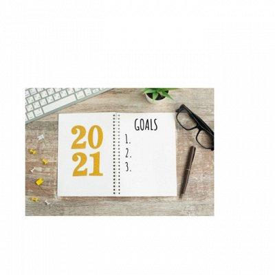 Товары для дома, офиса, школы +Новый год . — ЕЖЕДНЕВНИК  — Офисная канцелярия