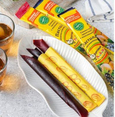 Яшкино в наличии — Купи полезное лакомство - Фруктовые лаваши — Орехи, сухофрукты, чипсы