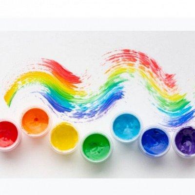 Товары для дома, офиса, школы +Новый год . —  Краски для детского творчества — Краски