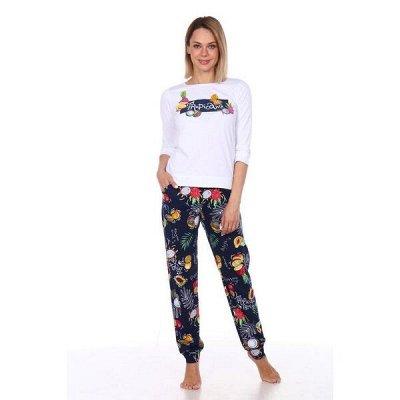 Ивановский текстиль - любимая! Новогодняя коллекция! — Женская одежда - Костюмы — Одежда для дома