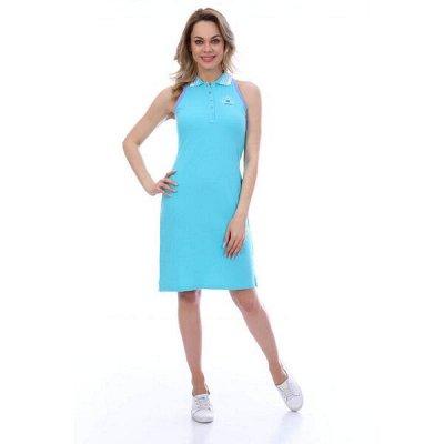 Ивановский текстиль, любимый! КПБ, полотенца, пижамки — Женская одежда - Сарафаны и платья — Одежда для дома