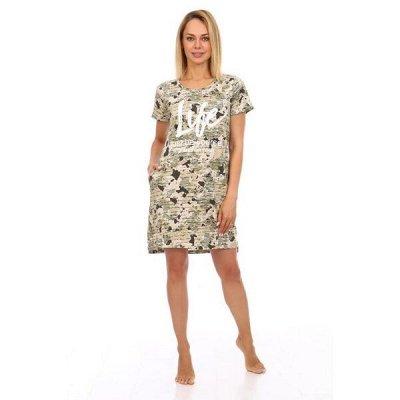 Ивановский текстиль, любимый! КПБ, полотенца, пижамки — Женская одежда - Туники — Одежда для дома