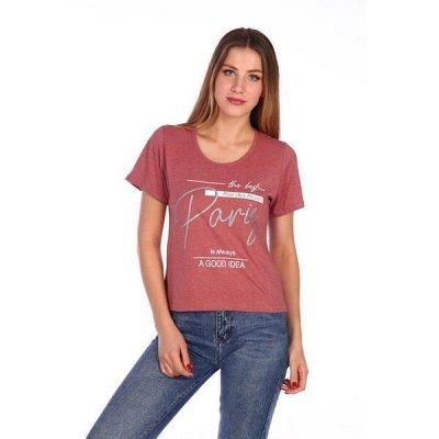 ИВАНОВСКИЙ текстиль - любимая! Новогодняя коллекция! — Женская одежда - Футболки и майки — Футболки