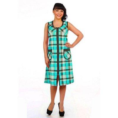 ИВАНОВСКИЙ текстиль - любимая! Новогодняя коллекция! — Женская одежда - Халаты — Халаты