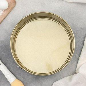 """Форма для выпечки разъёмная """"Никис"""", d=22 см, с антипригарным покрытием"""
