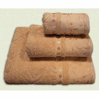 Всё в наличии! Аксессуары, полотенца, носки и другое — Полотенца, наборы полотенец — Полотенца