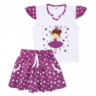 BONITO - красота для деток.Пижамы, платьица, костюмчики — Костюм для девочки — Комбинезоны и костюмы
