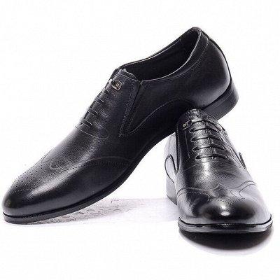 Обувь + без рядов! Шикарные новинки осень-зима 2020!  — Мужская демисезонная обувь — Для мужчин