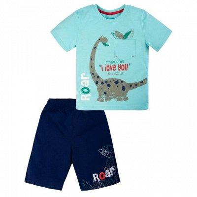 BONITO - красота для деток.Пижамы, платьица, костюмчики — Костюмы Для Мальчиков — Костюмы и комбинезоны