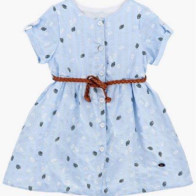 MINI MAXI: Садик+школа самый полный ассортимент  — Для девочек/Платья из ткани 100% хлопок — Платья и сарафаны