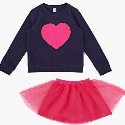 MINI MAXI: Садик+школа самый полный ассортимент  — Для девочек/Комплекты с юбкой, лосинами — Комбинезоны и костюмы