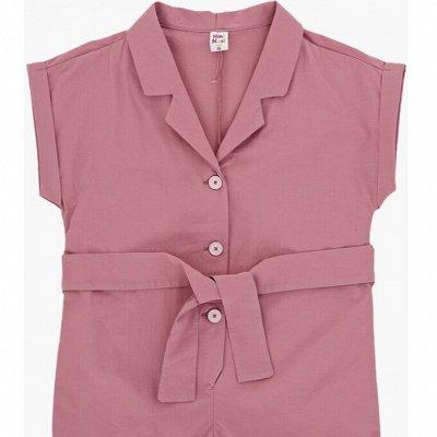 MINI MAXI: Садик+школа самый полный ассортимент  — Для девочек/Комбинезоны — Комбинезоны и костюмы