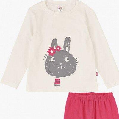 MINI MAXI: Садик+школа самый полный ассортимент  — Для девочек/Комплекты для дома (пижамы) — Одежда для дома