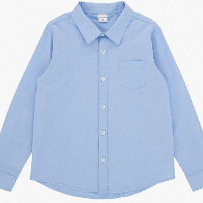 MINI MAXI: Добавила без рядов! — Для мальчиков/Школа — Одежда для мальчиков