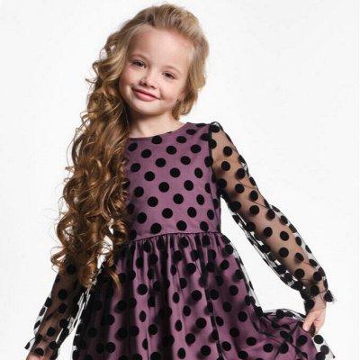MINI MAXI: Любимая одежда детям 80-164 см