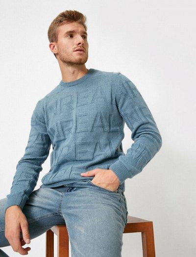 Джинсы, футболки, платья Koton. — Мужские свитеры, пуловеры, толстовки — Одежда