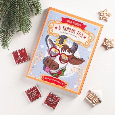 Подарки на Новый Год от 23 руб! Берем заранее со скидкой! — Новый год — Открытки и конверты