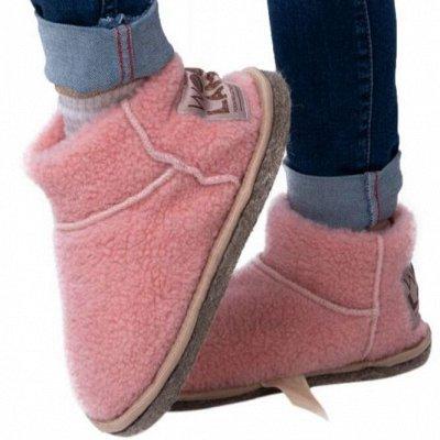 WoolLamb. Одежда и аксессуары из верблюжьей и овечьей шерсти — Детская обувь — Для детей