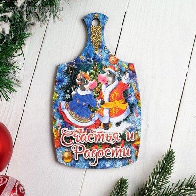 """🎄Волшебство! Елочки! *★* Новый год Спешит! ❤ 🎅 — Доски и поставки под горячее с """"Символом нового года"""" — Все для Нового года"""