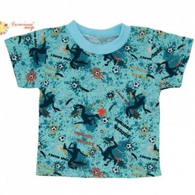 Солнечный миф — Малышам: распашонки, кофточки, футболки — Для новорожденных