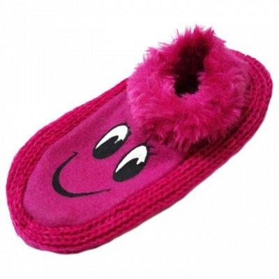 Распродажа тепленького. Демократичные цены. Колготки,носки.. — Утепленные следки  — Колготки, носки и чулки